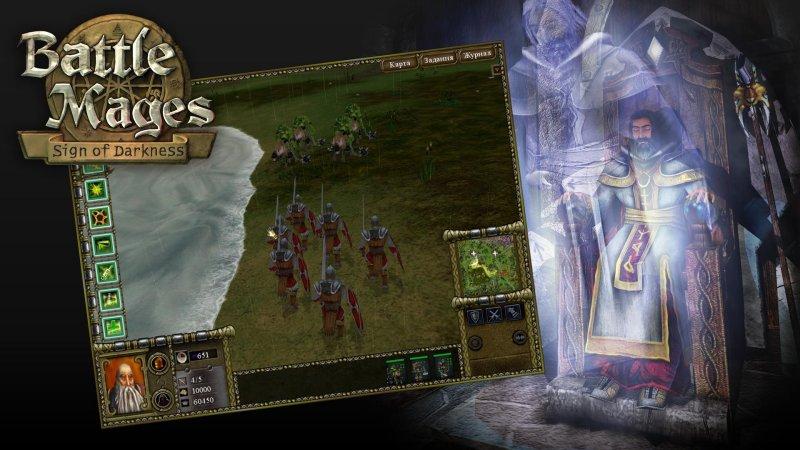 魔法之战:黑暗征兆截图第10张