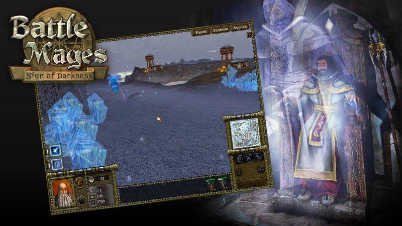 魔法之战:黑暗征兆截图第4张