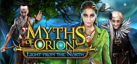 猎户座神话:北方之光