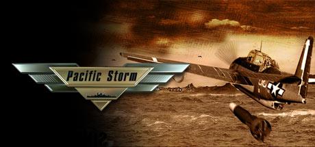 太平洋风暴