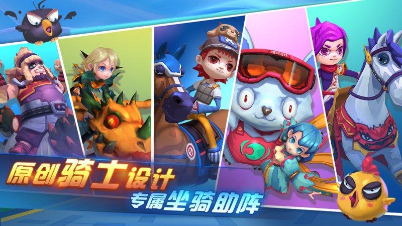 骑士英雄游戏截图第4张