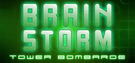 脑风暴:塔轰炸