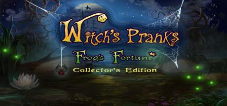 女巫的恶作剧:青蛙的财富收藏版