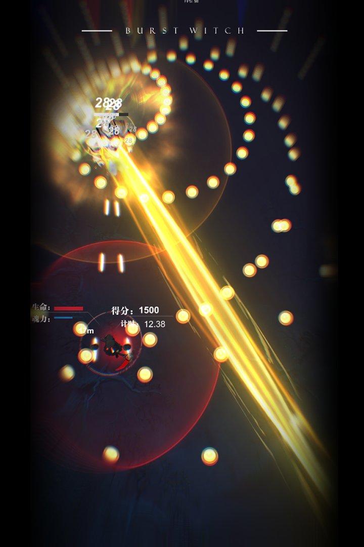 爆裂魔女游戏截图第6张