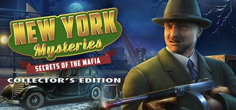 纽约的奥秘:黑手党的秘密