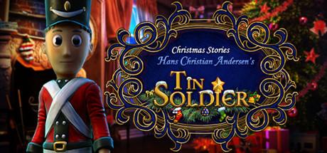 圣诞故事:汉斯克安的玩具士兵