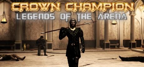加冕冠军:竞技场传奇