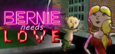 伯尼需要爱