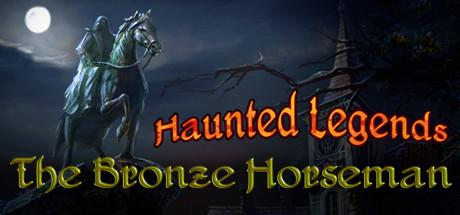 幽灵传说:青铜骑士