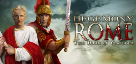 罗马霸权:凯撒崛起