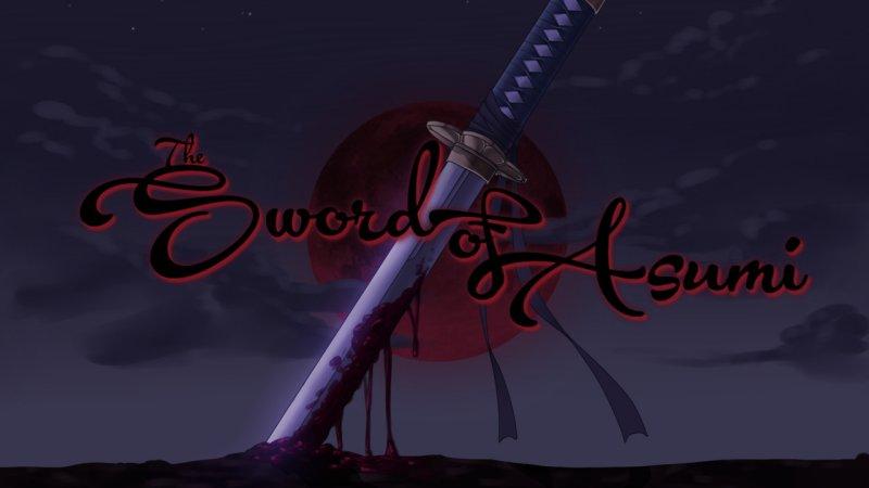 阿苏米之剑截图第1张