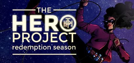 英雄项目:救赎的季节