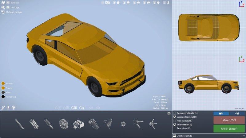 梦想汽车生成器截图第4张
