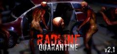 隔离Quarantine
