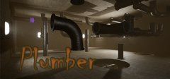 水管工3D