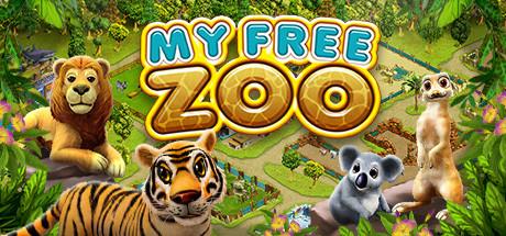 我的动物园