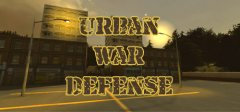 城市战争辩护
