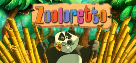 桌游规则 动物园