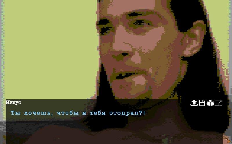 大普斯科夫的故事截图第1张
