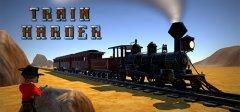 Train Harder