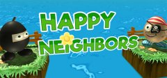 快乐的邻居