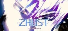 ZHUST-幻象的灵魂
