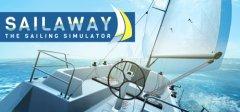 航海模拟器