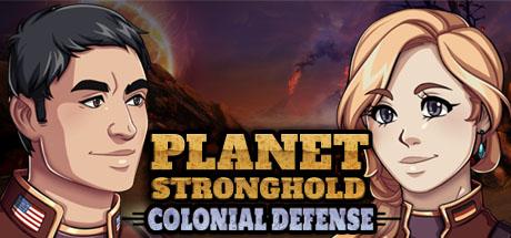 行星要塞:殖民防御