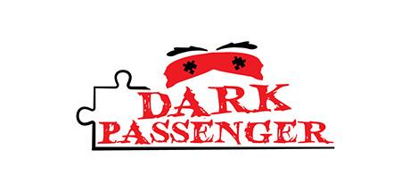 黑暗的乘客