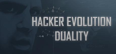 黑客进化:不为人知的秘密