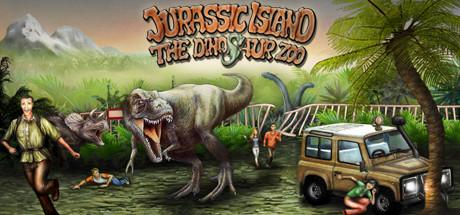 侏罗纪岛:恐龙动物园