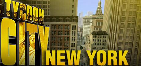 纽约城市大亨