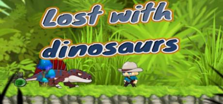 迷失侏罗纪