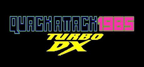 庸医攻击1985 Turbo DX版