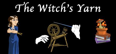 女巫纺织店