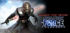 星球大战:原力释放终极西斯版