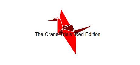 纸鹤实验:红版