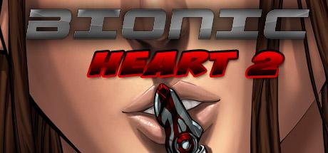 仿生心脏2