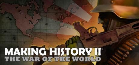 创造历史II:世界的战争