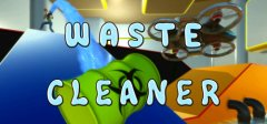 废物清洁剂