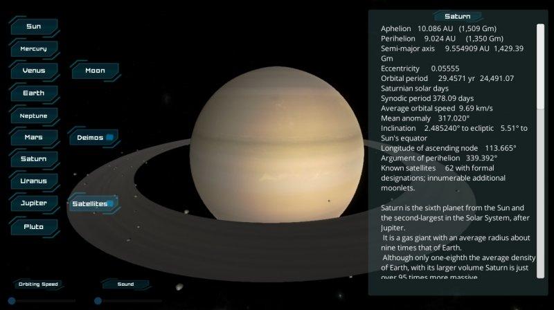 太阳系截图第3张