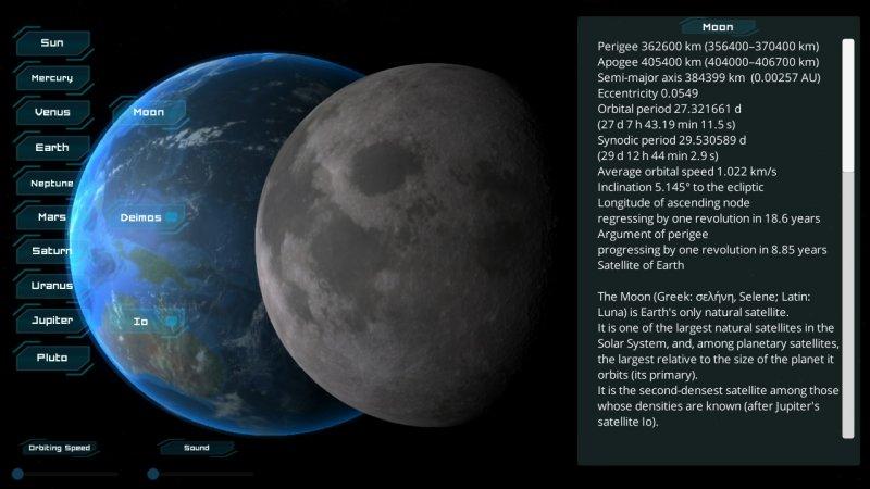 太阳系截图第5张
