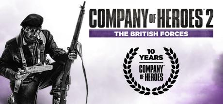 英雄连2:大不列颠军团