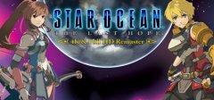 STAR OCEAN™ - 最后的希望 - ™4K和Full HD Remaster