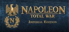 拿破仑:全面战争