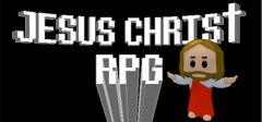 耶稣基督RPG三部曲