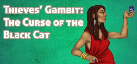 盗贼开场白:黑猫的诅咒