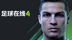 FIFA OL4