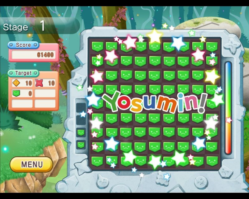 Yosumin!™截图第7张