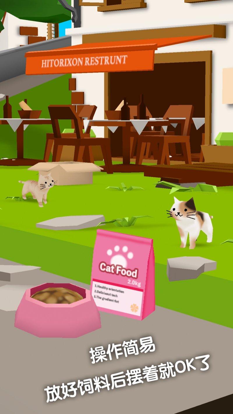 猫猫与鲨鱼游戏截图第2张
